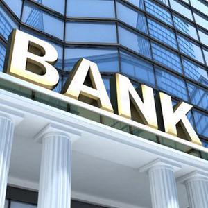 Банки Взморья