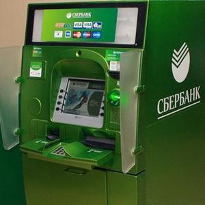 Банкоматы Взморья