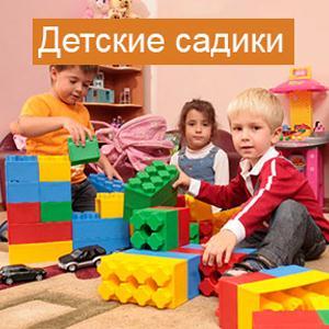 Детские сады Взморья