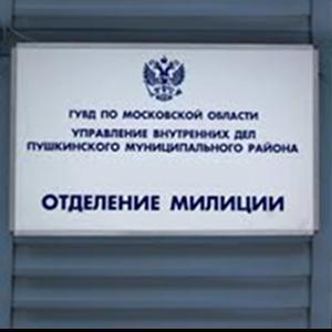 Отделения полиции Взморья