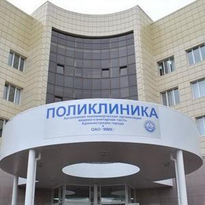 Поликлиники Взморья