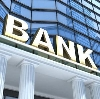 Банки в Взморье