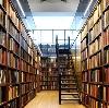 Библиотеки в Взморье