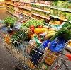 Магазины продуктов в Взморье