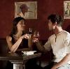 Рестораны, кафе, бары в Взморье